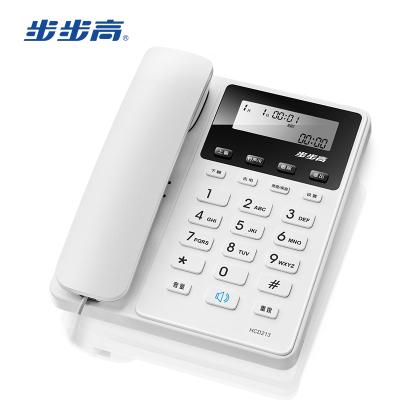 步步高(BBK)HCD213 有绳固定电话机座机 家用办公固话 免电池 一键免扰(白色)