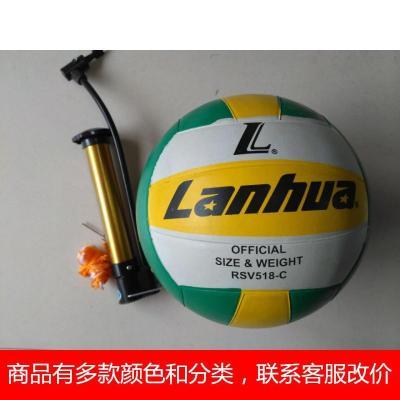 上海兰华排球4号418小学生5号中学生考试硬排中考专用标准
