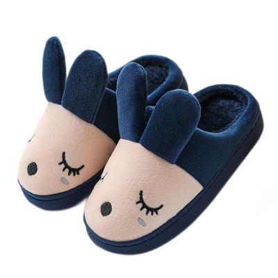 【加厚保暖防滑】兒童棉拖鞋女童拖鞋男秋冬毛毛鞋小孩寶寶家居鞋 TCVV