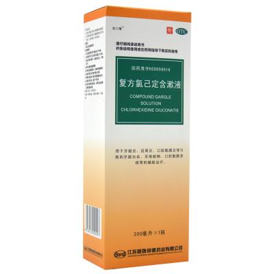 金口馨 復方氯己定含漱液 300ml*1瓶/盒牙齦炎口腔黏膜炎牙齦出血口腔黏膜潰瘍