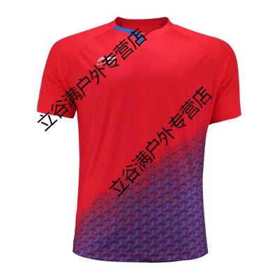 乒乓球服男女款乒乓球運動服短袖套裝中國家隊世乒賽比賽服衣