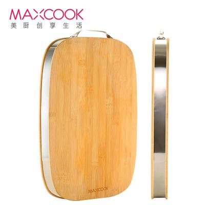 美厨(maxcook)砧板菜板案板 加厚3.4cm整竹不锈钢包边可剁骨水果板 380*280*34mm MCPJ656