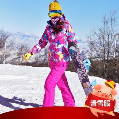滑雪服套装男女户外加厚防寒防风防水保暖单双板滑雪服套装闪电客滑雪衣裤