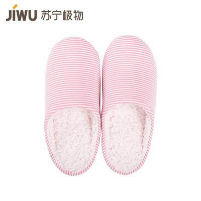 蘇寧極物 日系通用棉絨保暖拖鞋冬季情侶加絨