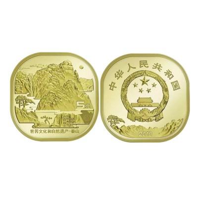 2019年泰山紀念幣 世界文化和自然遺產泰山幣 5元異型紀念幣