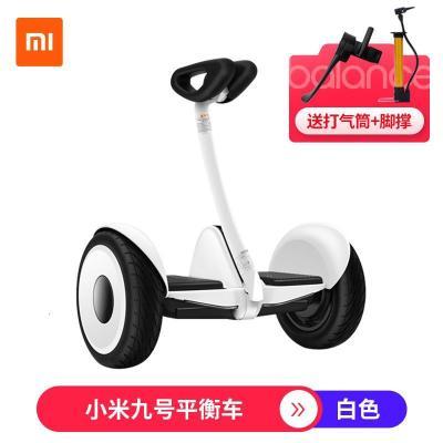 九號平衡車Plus雙輪自平衡車電動車九體感車智能遙控代步車9