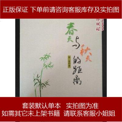 舞台与银幕之间 赵景勃 /冉常建 中国文联出版社 9787505955684
