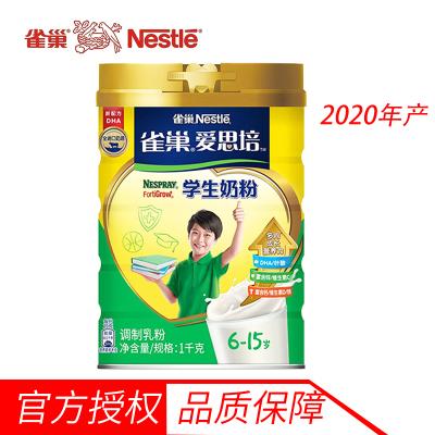 2020年4月產 雀巢(Nestle)愛思培富含鈣鐵鋅學生奶粉1000g/克 6+歲以上兒童青少年配方奶粉 *1罐