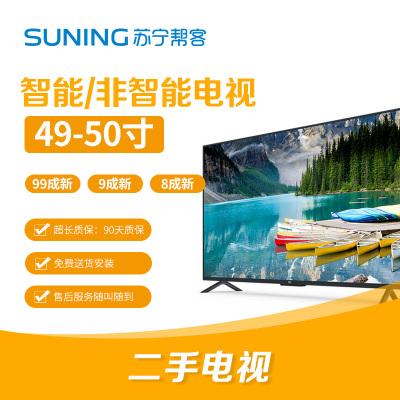 【二手九層新】一線品牌 49-50寸液晶電視