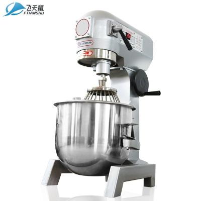 飛天鼠(FTIANSHU) 20升攪拌機 商用和面機 鮮奶機 家用廚師機多功能揉面機攪拌機打蛋器 打面機 奶茶店設備