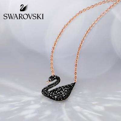 施華洛世奇 黑色天鵝(大)ICONIC SWAN 優雅魅力女項鏈送女友