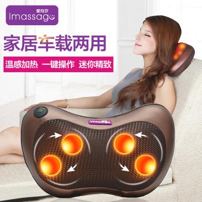 爱玛莎Imassage颈椎按摩器按摩枕支持颈部腰部背部全身微电脑式多功能车载按摩枕4头