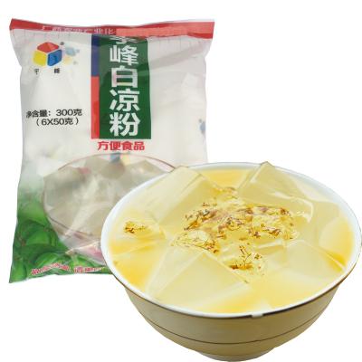 宇峰 白涼粉原料300g 廣西靈山特產 白涼粉兒果凍食用魔芋粉配料夏季冰粉粉透明制作水信玄餅冰粉粉