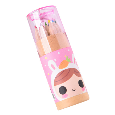 彩色铅笔迷你便携小学生12色儿童美术用品绘画彩铅套装文具