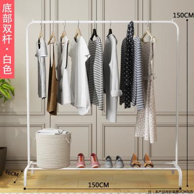 晾衣架落地臥室內涼衣服架子簡易掛衣桿家用陽臺折疊單桿式曬衣架 白色150長 大