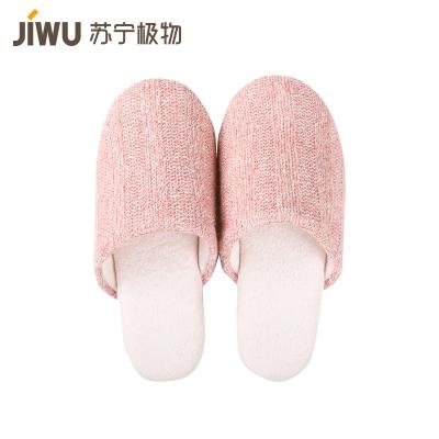 蘇寧極物 日系通用輕便減震靜音居家地板拖鞋四季拖情侶防滑