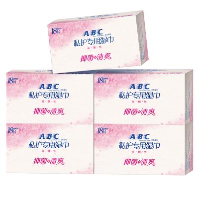 ABC私处湿巾男女通用 抑菌清爽温和卫生洁湿纸巾18片*5盒装