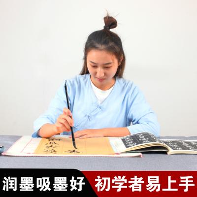 毛邊紙毛筆書法專用米字格初學者學生用練習紙宣紙書法批發練毛筆字紙竹漿紙半生 12格大(9cm*12格)500張6000格