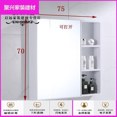 家裝優選衛生間太空鋁浴室鏡柜帶置物架鏡箱收納柜壁掛梳妝鏡柜掛墻式鏡子 80鏡柜白色 其他放心購
