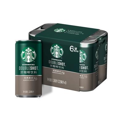 starbucks/星巴克星倍醇經典美式228ml*6 濃咖啡飲料