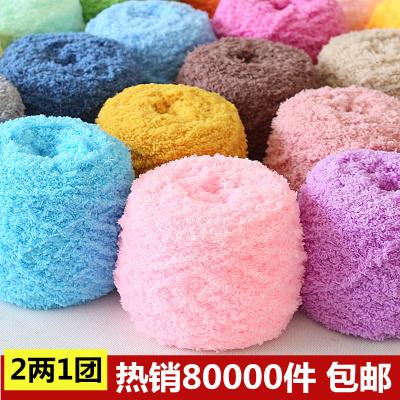珊瑚絨毛線絨絨線毛巾線粗圍巾兒童寶寶線牛奶棉手工diy編織特價