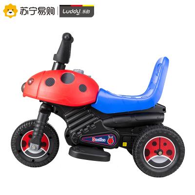 樂的(Luddy)兒童電動摩托車三輪車玩具車可坐小孩男女寶寶電瓶車