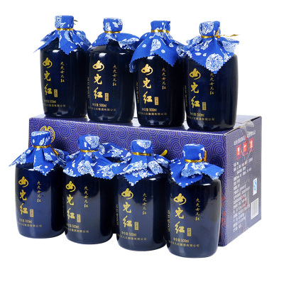 女兒紅 寶藍糯米花雕酒 500ml*8瓶整箱 純糧糯米冬釀老酒 紹興黃酒