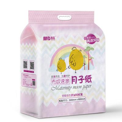 梅笛产妇卫生纸产后产褥期加长月子纸产房刀纸5斤孕妇恶露专用纸