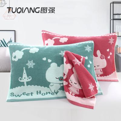 圖強 兩小無猜新品枕巾一對 加厚加大枕頭巾 柔軟舒適全棉情侶枕巾