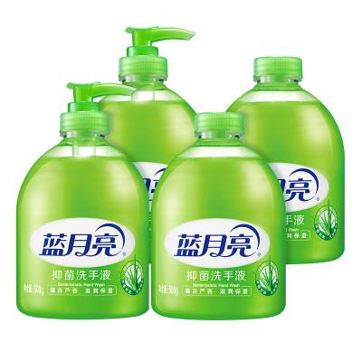 藍月亮 抑菌洗手組合 抑菌洗手液500g×2+瓶補500g×2 清潔抑菌 滋潤保濕 有效抑菌99.9%