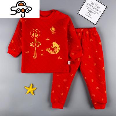 冬天宝宝红色保暖内衣套装婴儿肩开套头衣服男女童夹棉新年装周岁