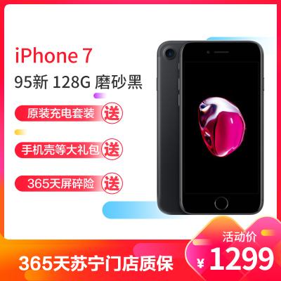 分期免三息【二手95新】Apple/苹果 iPhone 7 128G 磨砂黑 国行全网通4G手机 苹果7代二手手机 免邮