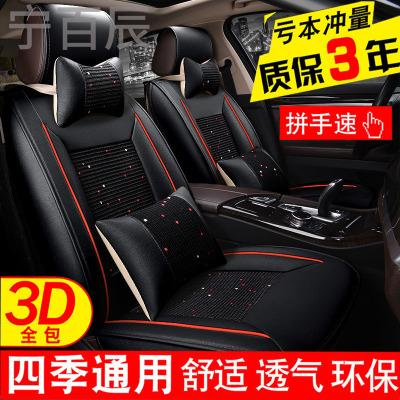 長安CS75 cs35/CX20悅翔V3V5V7逸動專用皮汽車座套四季全包坐套墊