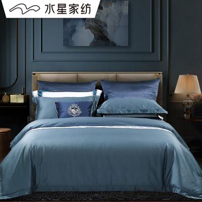 水星家纺长绒棉100S四件套纯色被套床单简约星级酒店用品 幽曼