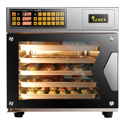 UKOEO T60S高比克多层蒸烤一体大型家用电烤箱风炉大容量烘焙蛋糕