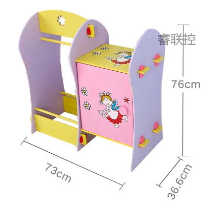 DIE-CAST宝宝儿童玩具家用收纳架挂衣架柜整理架置储物架幼儿园卡通书架 儿童挂衣架2