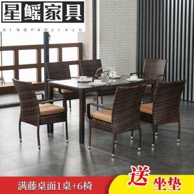 户外桌椅休闲藤编餐桌靠背椅阳台庭院藤椅三五件套室内外腾椅组合