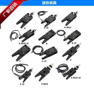 定做 STAR水口夾GR04.100J1060機械手配件迷你夾具MINI-A/B/E檢知 迷你夾具C