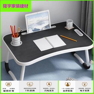 蘇寧放心購床上書桌電腦桌宿舍簡易折疊桌臥室簡約學生學習小桌子懶人寫字桌簡約新款