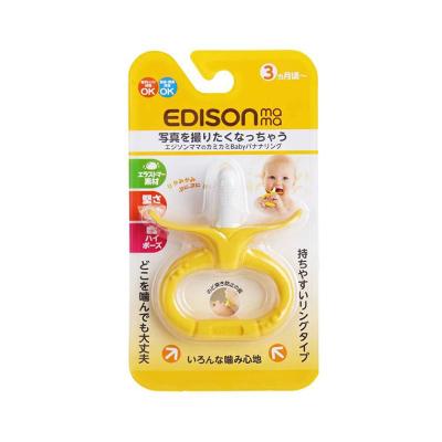 【直營】KJC edison牙膠香蕉型寶寶玩具日本進口嬰兒磨牙棒硅膠可水煮(保稅)