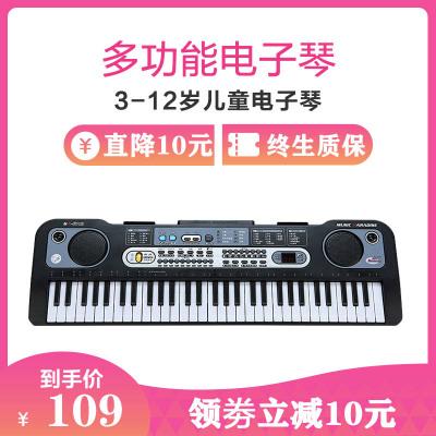 金色年代/GOLD AGE多功能电子琴61键10CM*2扬声器钢塑材质 电子琴成人儿童宝宝益智游戏早教6119黑色