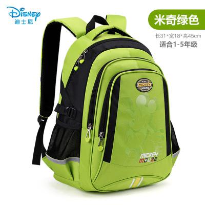 迪士尼(Disney)小学生书包 儿童礼物1-3-6年级休闲护脊儿童背包6-12岁男女孩双肩书包 米奇绿色