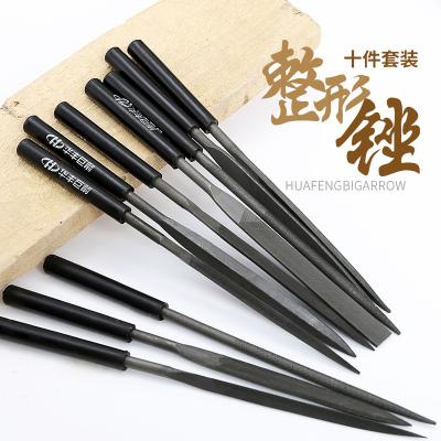 華豐巨箭(HUAFENG BIG ARROW)銼、刨銼刀 中齒三角銼平板銼半圓銼方銼圓銼修整形銼工具 10件整形銼刀