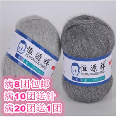 羊絨線正品純山羊絨手編機織中細毛線貂絨線伴侶配線特價