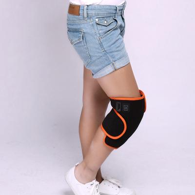 蓝韵 艾灸护膝远红外电加热保暖护关节 膝盖热敷男女老寒腿防寒