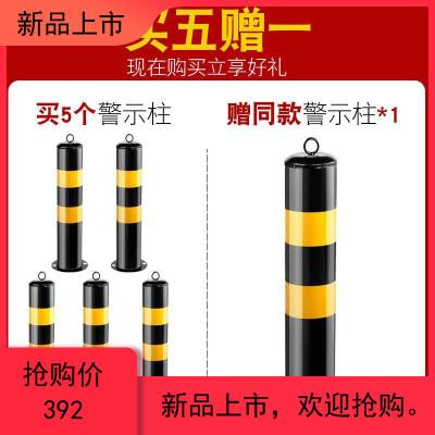 加厚汽车停车桩车位锁地锁柱子车位桩停车位活动立柱固定桩路障柱商品有多个颜色/尺码/规格,详情联系客服