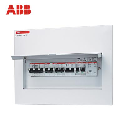 【ABB官方旗艦店】ABB配電箱強電箱開關箱強電布線箱10回路家用照明暗裝空氣開關箱