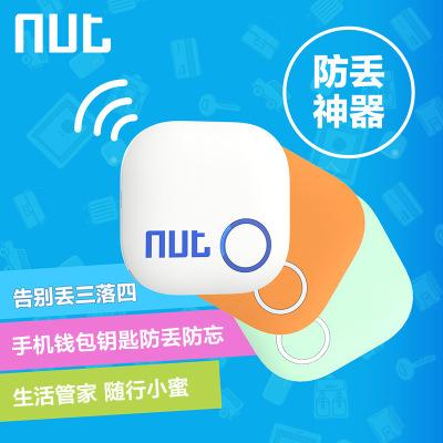 極控者(TiMER)NUTF5D藍牙防丟器 鑰匙尋找器包手機雙向智能防丟神器跨境