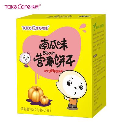 培康(TakeCare) 宝宝零食 南瓜味营养饼干100g(4小袋分装)盒装 6个月以上宝宝