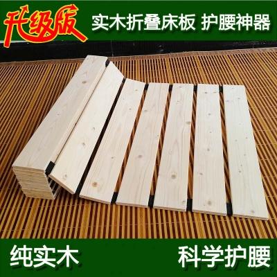 实木床板可折叠松木沙发硬床垫1.5单人护腰床铺卷木板1.8米排骨架 其他 长2米宽0.8米如需圆角请备注